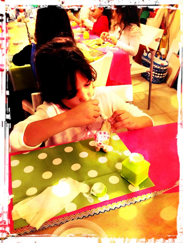 איה ביום הולדת