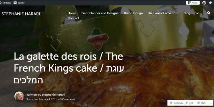 La galette des rois _ The French Kings cake _ עוגת המלכים